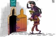 إيران والخروج من سوريا