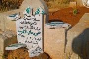 قبر حمزة الخطيب: صورة قديمة تحيي الغضب