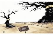 حزب الله واليمن ...