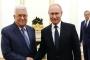 بوتين يستقبل عباس في موسكو بعد أيام على زيارة نتانياهو