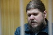 روسيا ... القضاء يصدر حكمه على مدعي الألوهية وأتباعه