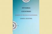 هل لحدود الدول معنى في عالم القوميات المزدهرة؟