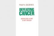 المعرفة والمحبة تنتصران على السرطان ... كتاب جديد لفيليب سالم يمثل خلاصة تجربته