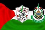 نص 'الورقة المصرية' للمصالحة الفلسطينية