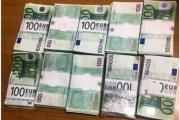 قوى الامن: توقيف شخص في المطار ضبطت بحوزته اموال مزورة