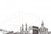 العلماء مع بداية أشهر الحج: أيام مباركة تتوَّج بوحدة المسلمين... فلنحسن إستثمارها