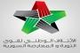 الائتلاف السوري يطالب لبنان بحماية اللاجئين على أراضيه