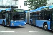 جرحى في المانيا اثر اعتداء بسلاح ابيض داخل حافلة