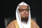 اعتقال 'الغامدي' شيخ المسجد النبوي .. تعرَّف عليه