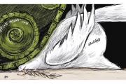 كاريكاتير عملية السلام