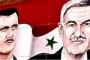 أسد المسيحيين وموارنة الأسد