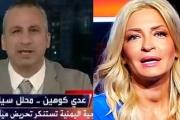بالفيديو: هكذا كان رد نجوى قاسم على اسرائيلي خاطبها بـ'سيدتي العزيزة'!