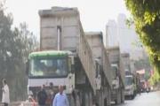 بالصور... اتحاد النقل البري يعتصم أمام مصلحة تسجيل السيارات