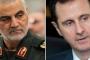 يدخل قصر الأسد وقتما يشاء وأنتج الصواريخ مع سليماني.. العالِم السوري 'الغامض' الذي تبنت المعارضة مقتله