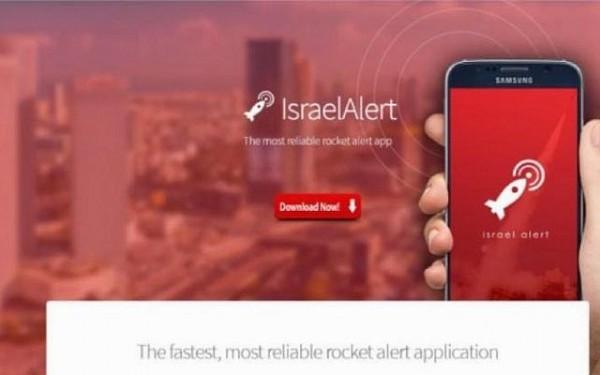 IsraelAlert ... تطبيق جديد طورته حماس لاختراق هواتف الاسرائيليين