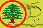 «الحقيبة السيادية» تقرّب حزب الله من القوات اللبنانية
