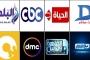 'ذبحونا كالخرفان'.. صحفيو السيسي يشكون قطع الأرزاق