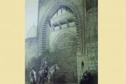 طريق الحج عَيذَاب - مكة المكرمة عبر التاريخ
