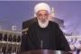 بالفيديو ... الطفيلي يقارن بين وضع تركيا ووضع إيران بظل العقوبات