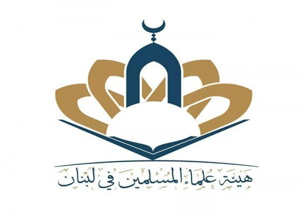 هيئة علماء المسلمين تطالب الرئيس عون بلجم الأبواق العنصرية