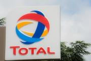 شركة توتال الفرنسية تعلن مغادرة إيران رسميا