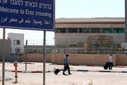 سلطات الاحتلال تشدد إجراءات الحصار وتغلق معبر «إيرز» أمام سكان غزة بسبب «مسيرات العودة»
