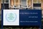 المحكمة الخاصة بلبنان ترجىء المطالعة والمرافعات في قضية عياش
