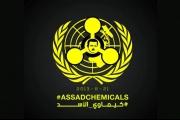 5 أعوام على #كيماوي_الأسد في غوطة دمشق... ولا يزال المجرم طليقاً