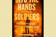 فوضى الشرق الأوسط وسراب الحرية