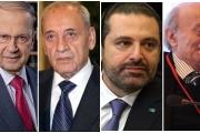 سياسيّو لبنان أغنياء .. لن يتهرّبوا من دفع الضرائب والرسوم بعد اليوم