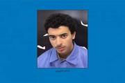 صحيفة بريطانية: الليبي هاشم العبيدي «للبيع» بمليون دولار و«داعش» يتفاوض لإطلاق سراحه