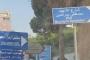 شارع الإرهابي مصطفى بدر الدّين