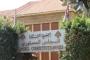 شمص من أمام المجلس الدستوري: نحن تحت القانون ومع القضاء