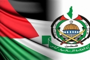 محكمة إسرائيلية تستخدم قانون القومية ضد حركة 'حماس' بأثر رجعي