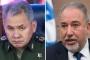 موسكو تحمّل إسرائيل مسؤولية إسقاط 'إيل-20'