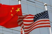 بكين تتوعد بالرد على رسوم ترامب
