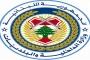 الداخلية تؤكد عدم الموافقة على تسمية شارع بإسم مصطفى بدر الدين...