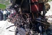 19 قتيلا في اصطدام شاحنة صهريج بحافلة في إيران