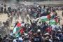 فلسطينيون يتظاهرون على حدود غزة رفضًا للحصار