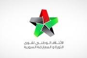 'الائتلاف السوري' يرحب بالاتفاق التركي الروسي حول إدلب