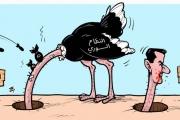 النظام السوري واسرائيل !