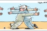 المصالحة الفلسطينية!