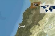 انتشال لاجئين سوريين مقابل شاطىء عكار حاولوا مغادرة لبنان بطريقة غير شرعية
