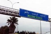 ماذا وراء صفقة إدلب؟