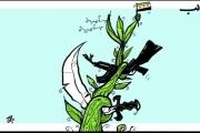سوريا .. بداية جديدة