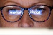 حروب باردة بين الشعوب والحكومات على جبهة المواقع الافتراضية