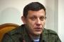 بالفيديو ... لحظة اغتيال رئيس جمهورية دونيتسك الانفصالية