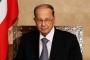 تأخر تشكيل الحكومة اللبنانية يقلق الشركاء الدوليين ويعطل المساعدات