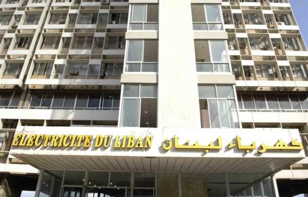 مصدر في 'كهرباء لبنان': انقطاع التيار عن كلّ المناطق سببه انفصال جميع معامل الإنتاج عن الشبكة