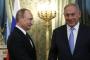 سوريا: الوساطة الروسية مع اسرائيل..وإيران